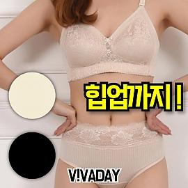 VIVADAY-GH01 힙패드뽕삼각거들