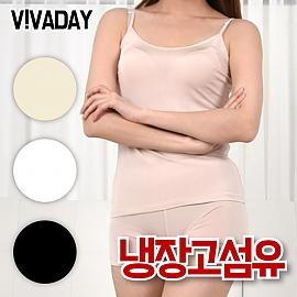 VIVADAY-GR04 쿨인견끈나시