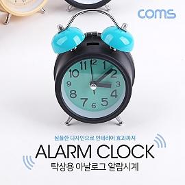 Coms 탁상용 아날로그 시계  Green  알람시계  원형