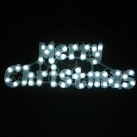 LED글자라이트 화이트 크리스마스전구