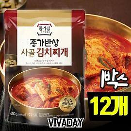 MY 종가집 사골김치찌개 12개 (1박스)