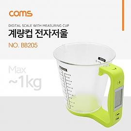 Coms 전자 저울  컵형  계량컵  온도  디지털