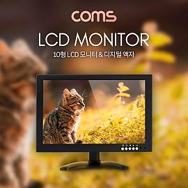 Coms 10형 LCD 모니터  전자액자  디지털 액자  HDMIVGAAVUSBBNC 입력지원