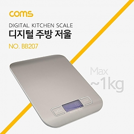 Coms 주방용 저울  디지털  전자 저울  1g - 1000g 1kg