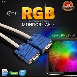 Coms 보급형 모니터 RGB 연장 케이블 5M - M F 타입