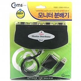 Coms 모니터 분배기 - 4대1 분배  케이블 일체형  USB 전원