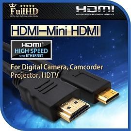 Coms HDMIMini HDMI 케이블 3m  V1.4 지원