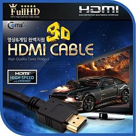 Coms HDMI 케이블표준형 10m a010