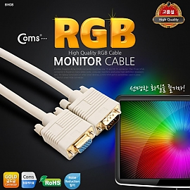 Coms 고급형 모니터 RGB 연장 케이블 10M - MF 타입