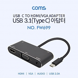 Coms USB 3.1 (Type C) 컨버터 Type C to HDMI  VGA - USBType C 충전