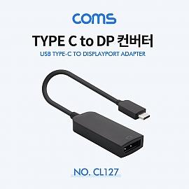 Coms USB 3.1 TypeC to 디스플레이포트 변환 컨버터  Type C(M) to DP(F)  4K2K 60Hz