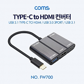 Coms USB 3.1 Type C to HDMI 컨버터(허브)  USB 3.0 3Port  HUB