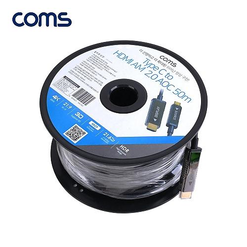 Coms USB 3.1 Type C to HDMI 2.0 AOC 리피터 케이블 50M  4K60Hz