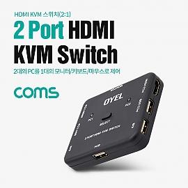 Coms 2포트 HDMI KVM 스위치(2대1)