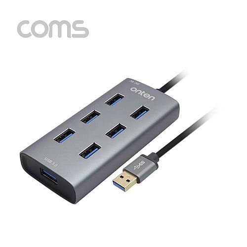 Coms USB 허브(HUB) 3.0 - 7포트(7Port)  보조전원