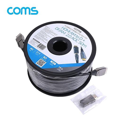 Coms HDMI 2.0  Micro HDMI 분리형 리피터 광 케이블 50M 4K2K60Hz HDMI-A  HDMI-D