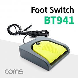 Coms USB 페달  풋 스위치(Foot Switch)  6.3mm Audio Plug  USB 케이블