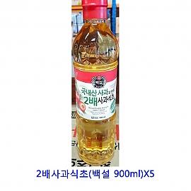 업소용 식자재 2배사과식초(백설 900ml)X5