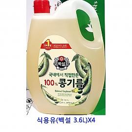 업소용 식자재 식용유(백설 3.6L)X4