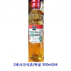 업소용 식자재 2배사과식초(백설 500ml)X4