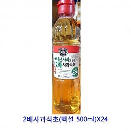 업소용 식자재 2배사과식초(백설 500ml)X24