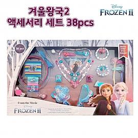 가이아 디즈니 겨울왕국2 액세서리 세트 38pcs (WD20548)