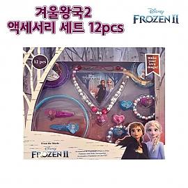 가이아 디즈니 겨울왕국2 액세서리 세트 12pcs